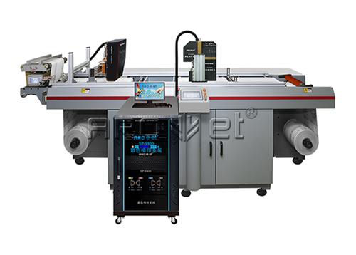 彩色印刷机.jpg